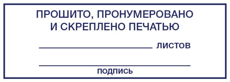Бланк на охотничий билет нового образца