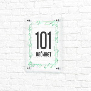 Sign UV-printing transparent 15x20 №9