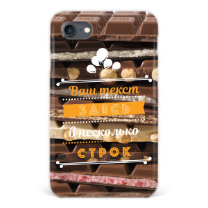 Case for iPhone 7 with an inscription