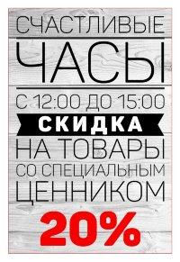 рекламная наклейка для барбершопа