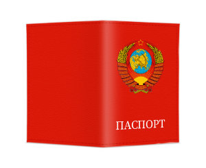 Passport cover №47