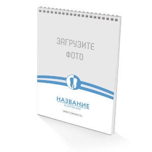 Notepad A4 №11