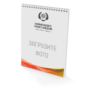 Notepad A4 №21
