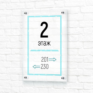 Sign UV-printing transparent 20x30 №16