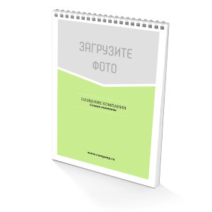 Notepad A4 №25