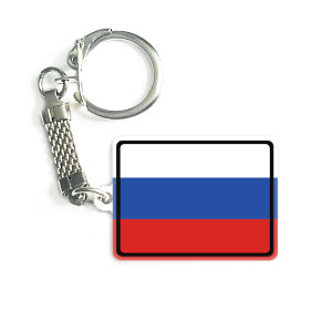 Trinket 3x4 sm with a Russian flag