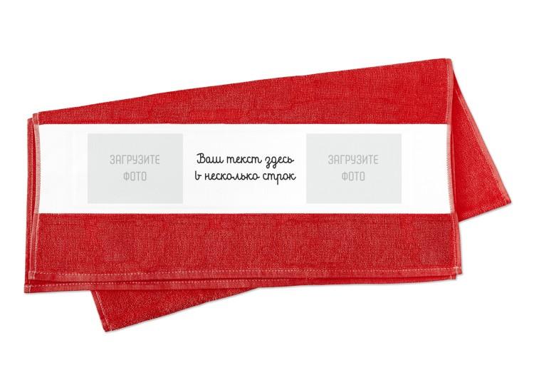 молодежная сборная полотенца с фотографиями на заказ семье младший