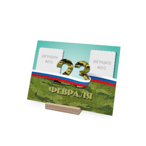 Wooden greeting card 192x148 mm on 23d of February №14