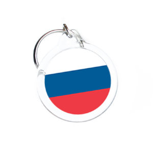Trinket with a Russian flag D31 mm №15