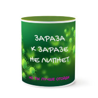 чашка с дизайном