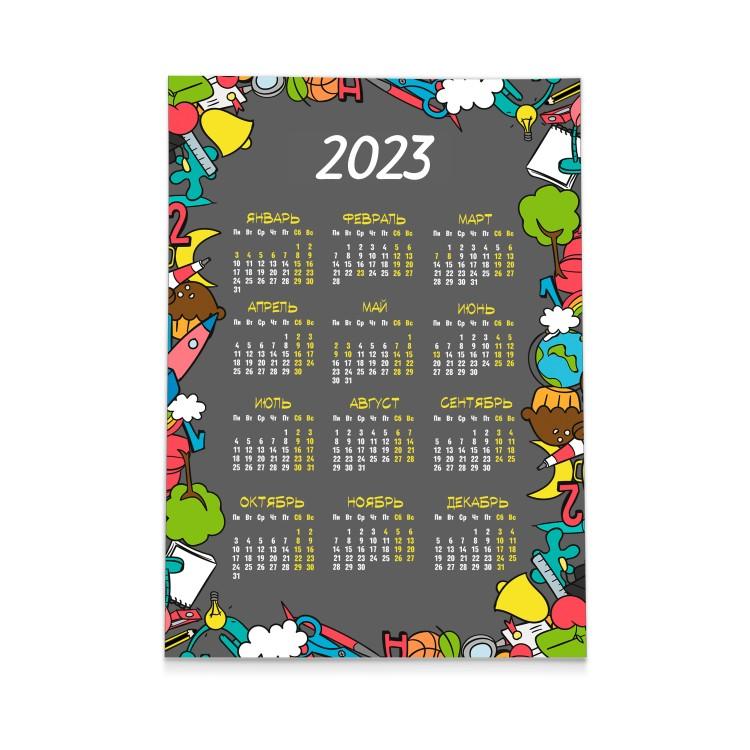 Плакатный календарь в картинках