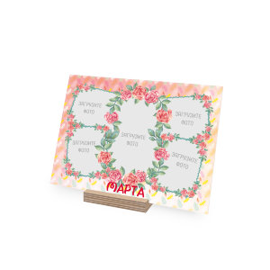 Wooden greeting card 192x148 mm
