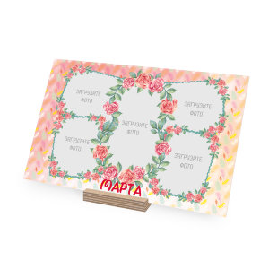 Wooden greeting card 296x192 mm