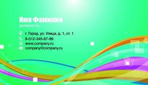 Регистрация ип визитка форма подачи деклараций по ндфл