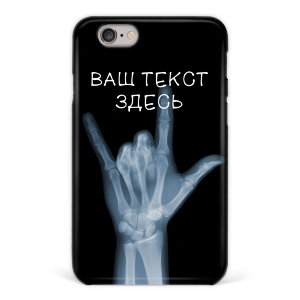 "Чехол для iPhone 6 ""X-ray"" чёрный №51"