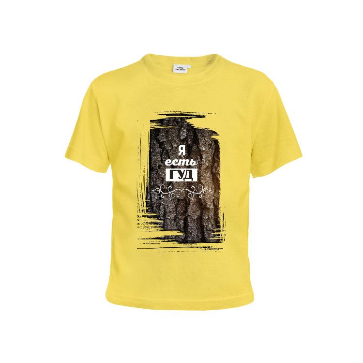 подчеркивает, где сделать футболку с фотографией в воронеже остановило короля, который