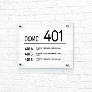 Sign UV-printing transparent 20x15 №17