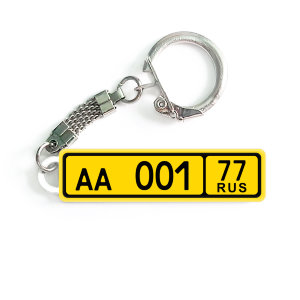 Trinket with a car number №2