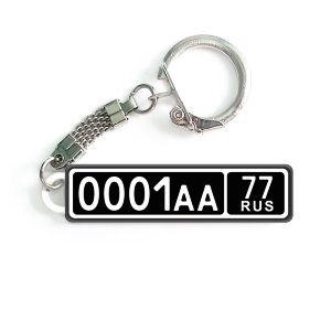 Trinket with a car number №5