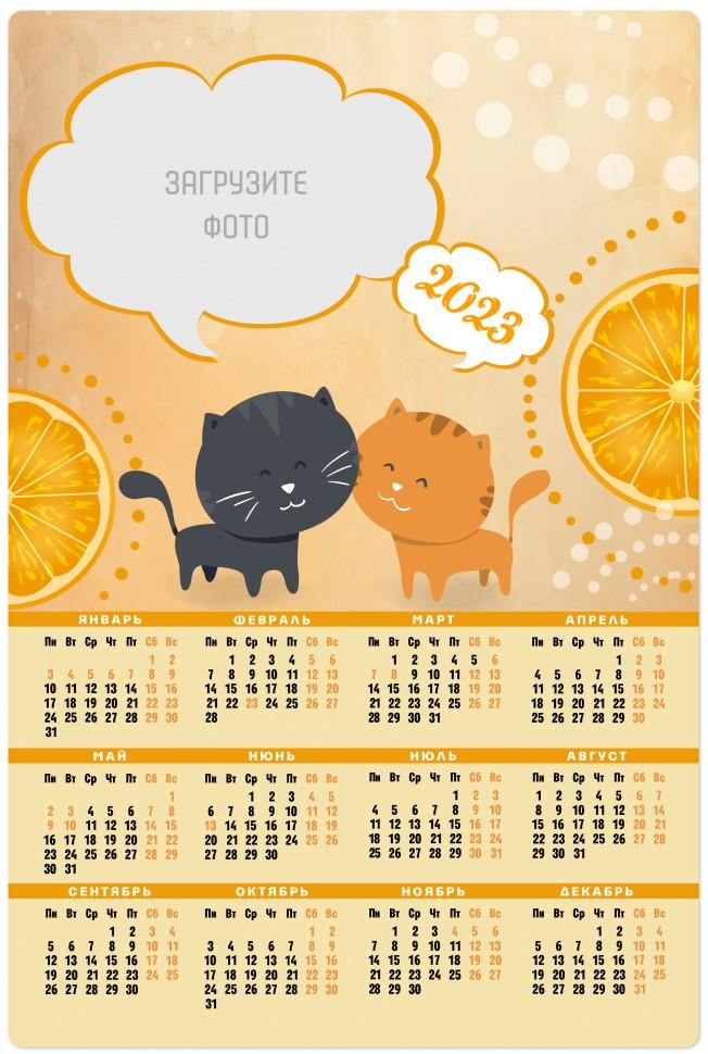 календарик котики