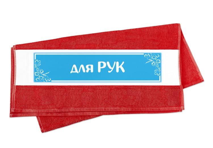 печать картинки на полотенце подушки диване